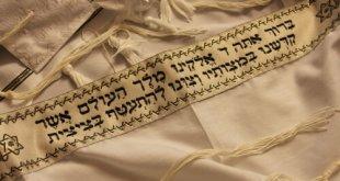 Jak se obléci do Izraele